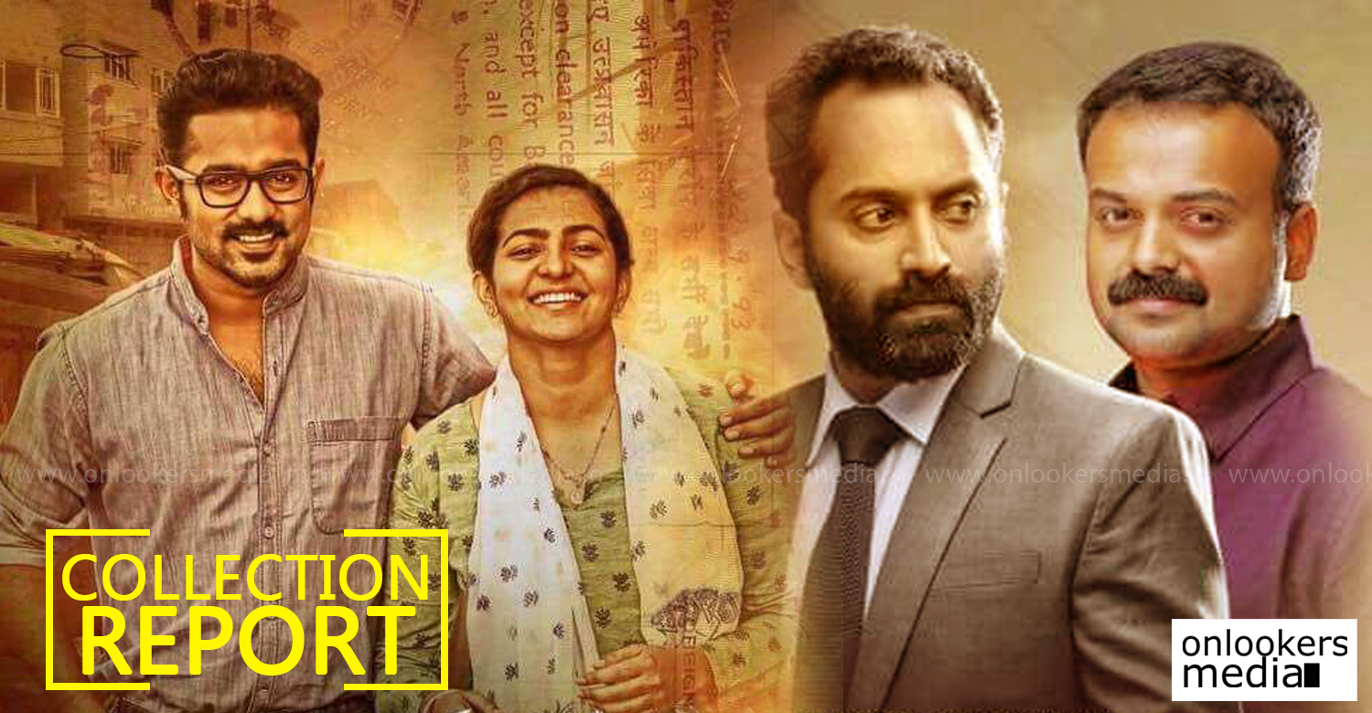 take off latest news, take off 21 days kerala box office collecion, take off hit or flop, latest malyalam news, parvathy menon latest news, fahadh faasil latest news, take off collection report