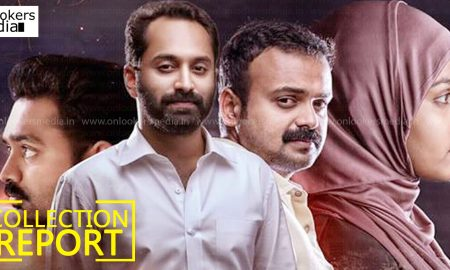 take off latest news, take off collection report, take off hit or flop, fahadh faasil latest news, kunchacko boban latest news;