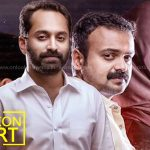 take off latest news, take off collection report, take off hit or flop, fahadh faasil latest news, kunchacko boban latest news