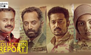 take off latest news, take off hit or flop, take off 19 days collection, latest malayalam news, take off box office collection