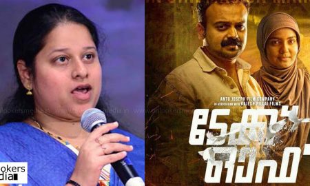 take off latest news, mekha rajesh pillai latest news, fahadh faasil latest news, kunchacko boban latest news
