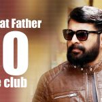 the great father latest news, the great father collection, the great father 50 crores, mammootty latest news, mammootty new movie, latest malayalam news