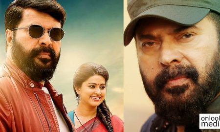 The Great Father collection report, kerala box office, mammootty 20 crore movie, The Great Father 20 crore collection,