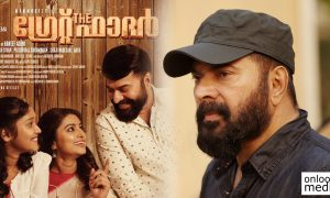 the great father latest news, mammootty latest news, mammootty new movie, the great father hit or flop, latest malayalam news