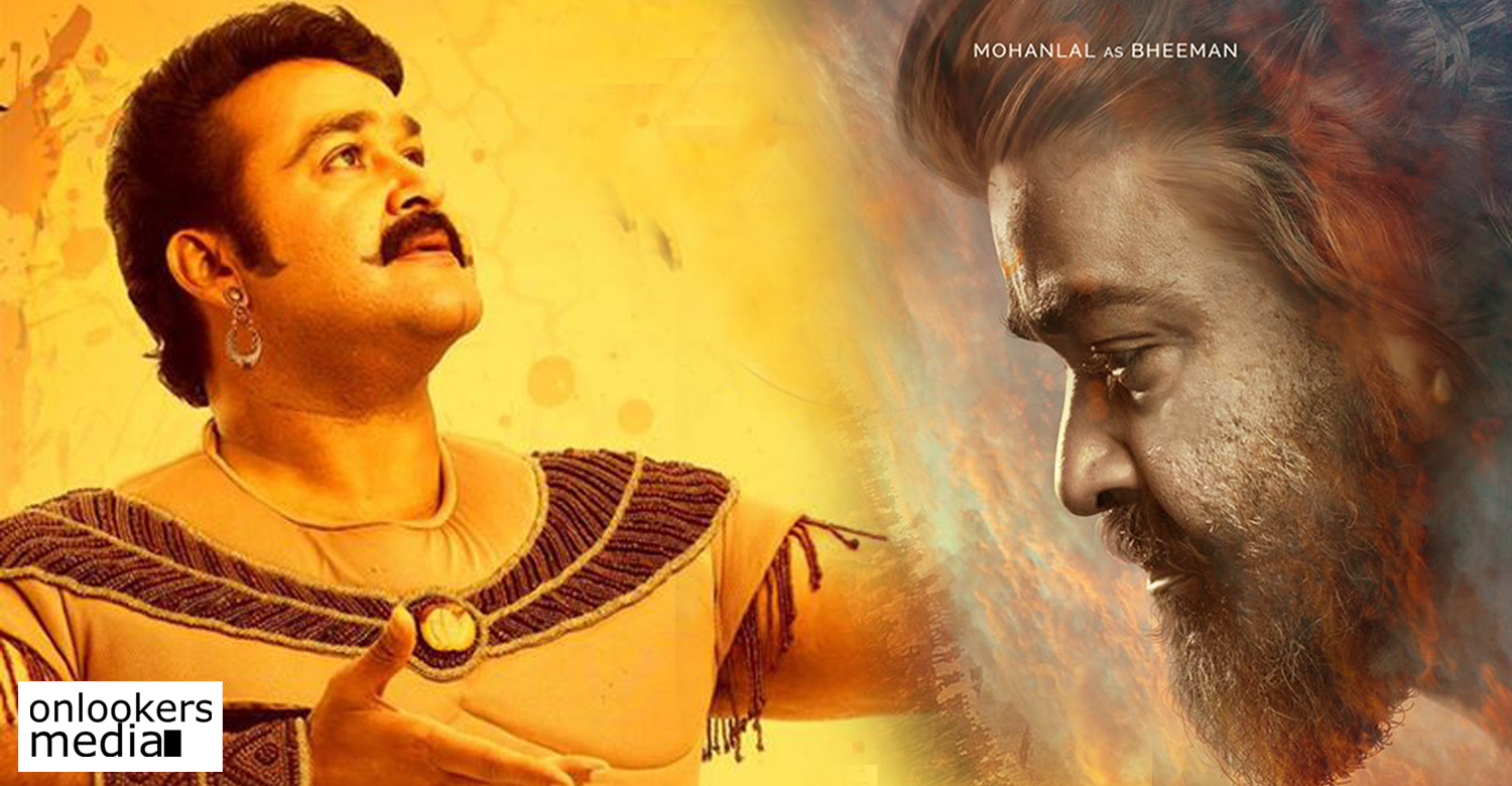 the mahabharata movie, mohanlal latest news, mohanlal upcoming movie, the mahabharata big budget movie, latest malayalam news, randamoozham latest news