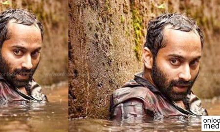 thondimuthalum driksakshiyum first look poster, thondimuthalum driksakshiyum latest news, fahadh faasil latest news, fahadh faasil upcoming movie, latest malayalam news, dileesh pothen upcoming movie