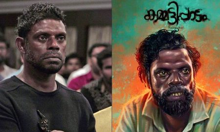 vinayakan latest news, kammattipaadam latest news, latest malayalam news, 64th national film awards