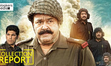 1971 beyond borders latest news, 1971 beyond borders collection report, 1971 beyond borders 23 days kerala collection, latest malayalam news, mohanlal latest news, mohanlal new movie