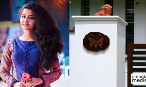Anupama Parameswaran ,actress Anupama Parameswaran , premam actress Anupama Parameswaran , mary Anupama , Anupama Parameswaran new house name , Anupama Parameswaran new movies, Anupama Parameswaran new stills , Anupama Parameswaran new photos , Anupama Parameswaran new stills