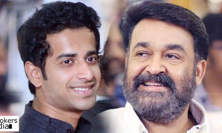 mohanlal latest news, lal jose latest news, arun kurian latest news, arun kurian upcoming movie, mohanlal upcoming movie, latest malayalam movie, mohanlal lal jose movie