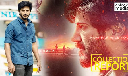 CIA latest news, CIA kerala collection, CIA 4 days box office collection, dulquer new movie, dulquer latest news