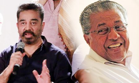 Kamal Haasan , Pinarayi Vijayan , Kamal Haasan congratulated Pinarayi Vijayan , kerala chief minister pinarayi vijayan ,kerala chief minister ,pinarayi vijayan new photos , Kamal Haasan new images , Kamal Haasan new news