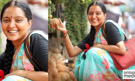 Manju Warrier , Manju Warrier new movie ,Manju Warrier new movie Udhaharanam Sujatha , Manju Warrier without make up , director Martin Prakkat , actor Jiju George , Udhaharanam Sujatha new movie stills , Udhaharanam Sujatha new look ,Udhaharanam Sujatha poster , Udhaharanam Sujatha manju warrier photos