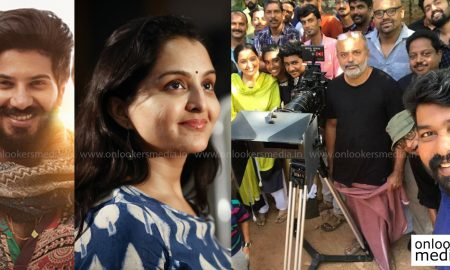 Manju warrier latest news, manju warrier upcoming movie, latest malayalam news, manju warrier new movie