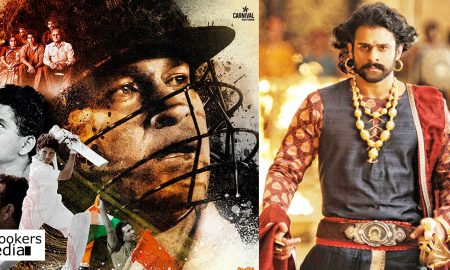 Sachin A Billion Dreams shatters Baahubali record images stills photos