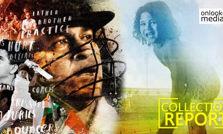 Sachin A Billion Dreams, Sachin movie , Sachin Collection Report , Sachin kerala Collection Report , Sachin Tendulkar , Sachin A Billion Dreams is a docu-drama