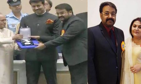 The 64th National Film Awards , best actor , national awards , Mohanlal won the Special Jury award , actor mohanlal , mohanlal news , mohanlal new movies , mohanlal fourth National award ,
