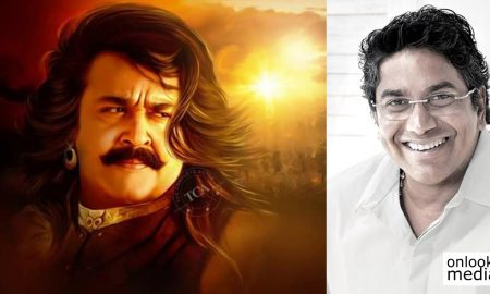 The Mahabharata , 1000cr big budget movie The Mahabharata , malayalam movie The Mahabharata , mohanlal , mohanlal in The Mahabharata , MT Vasudevan Nair ,Randamoozham ,VA Shrikumar ,Dr BR Shetty ,The Mahabharata relase in 2020