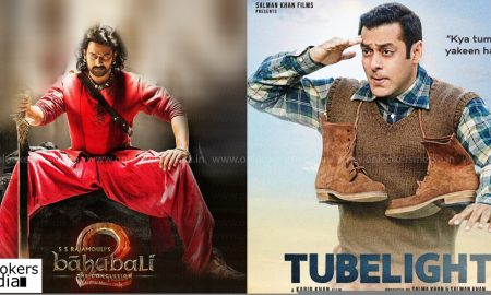 Baahubali 2 ,Baahubali 2 records , Tubelight break Baahubali 2 , Salman Khan record collection movies ,Salman Khan's Tubelight , Tubelight new movie , Tubelight new movie stills , Salman Khan new photos , Salman Khan new movies , Salman Khan new stills ,