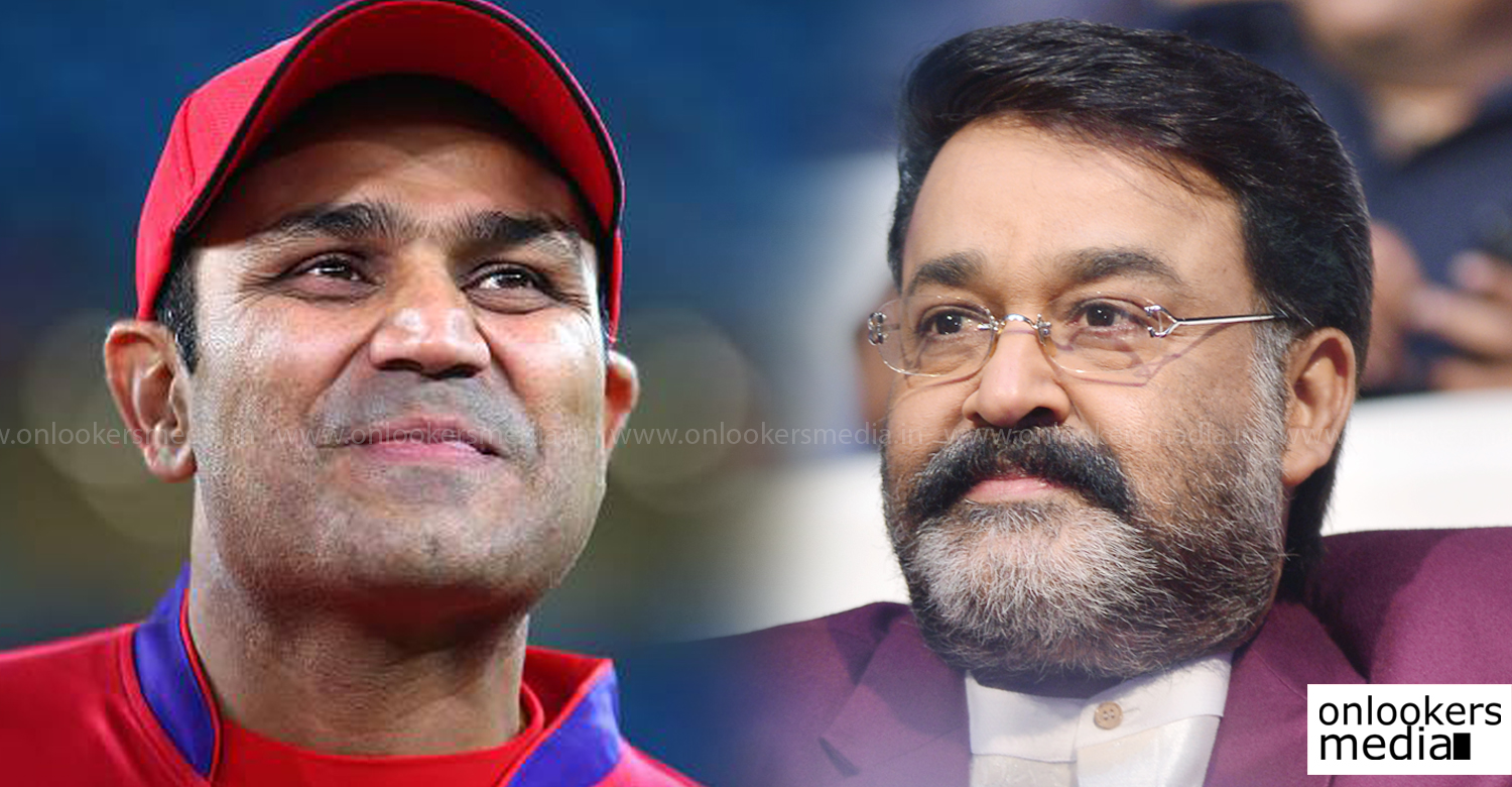 Virender Sehwag's birthday wishes to Mohanlal , Virender Sehwag's birthday wishes ,mohanlal birthday specal wishes mohanlal b day , mohanlal new stills mohanlal new news , mohanlal b day stills;