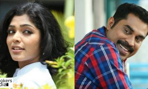 aabhaasam latest news, aabhaasam malayalam movie, aabhaasam latest news, rima kallingal upcoming movie, suraj venjaramood upcoming movie