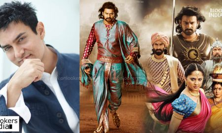 aamir khan latest news, aamir khan about baahubali 2, baahubali latest news, ss rajamouli latest news, prabhas latest news