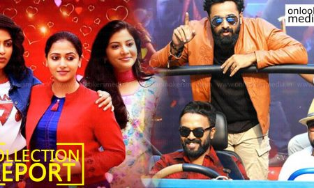achayans latest news, achayans first day collection, achayans kerala collection, jayaram new movie, unni mukundan new movie