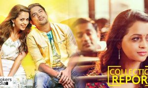 adventures of omanakuttan collection report, adventures of omanakuttan kerala collection, asif ali new movie, adventures of omanakuttan latest news, adventures of omanakuttan hit or flop