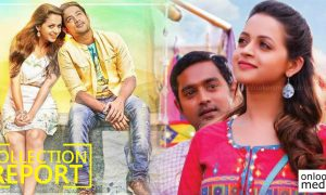 adventures of omanakuttan latest news, adventures of omanakuttan kerala collection, adventures of omanakuttan hit or flop, asif ali neew movie, asif ali latest news, bhavana new movie, bhavana latest news