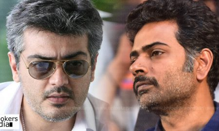 alphonse puthren latest news, alphonse puthren upcoming movie, ajith latest news, alphonse puthren ajith movie