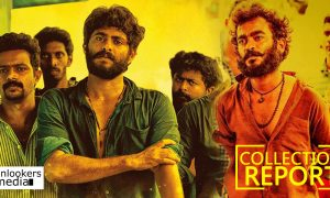angamaly diaries latest news, latest malayalam news, angamaly diaries final collection report, angamly diaries total collection, lijo jose pellisery latest news