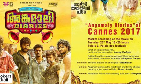 angamaly diaries latest news, lijo jose pellissery latest news, angamaly diaries screened in cannes market, lijo jose pellissery movie