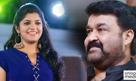 aparna balamurali latest news, aparna balamurali about mohanlal, mohanlal latest news, latest malyalam news, aparna balamurali upcoming movie