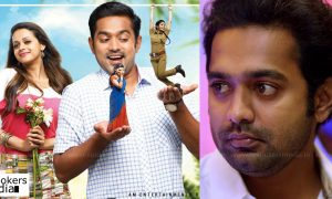 asif ali latest news, asif ali new movie, adventures of omanakuttan latest news, adventures of omanakuttan malayalam movie, bhavana latest news, bhavana new movie