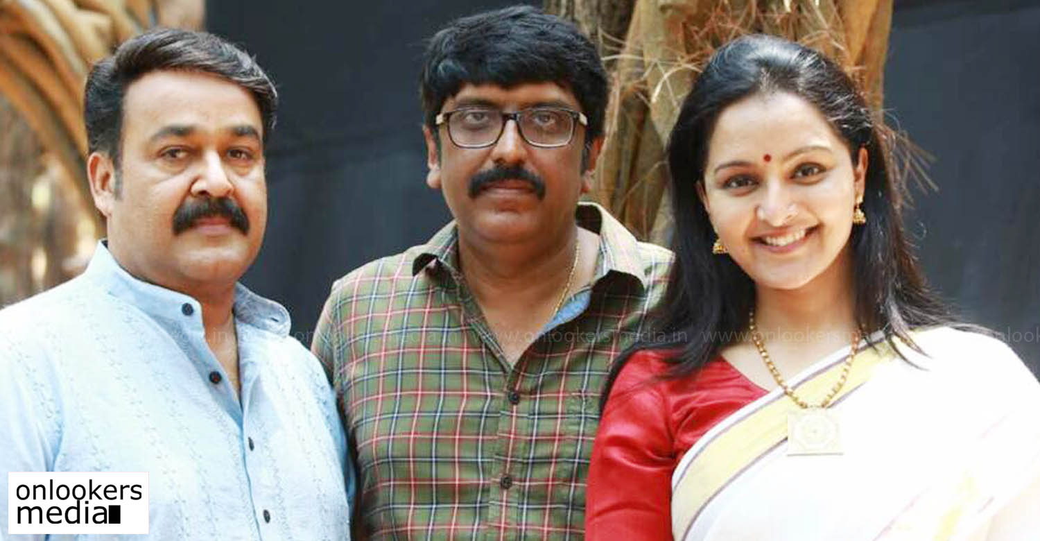 villain latest news, b unnikrishnan latest news, mohanlal latest news, manju warrier latest news, villain malayalam movie, manju warrier upcoming movie, manju warrier new movie, mohanlal new movie, mohanlal upcoming movie