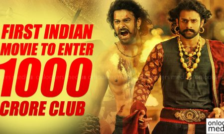 Baahubali 2 collection report, Baahubali 2 1000 crore club, first indian movie in 1000 crore club, prabhas, ss rajamouli, biggest hit in indian cinema