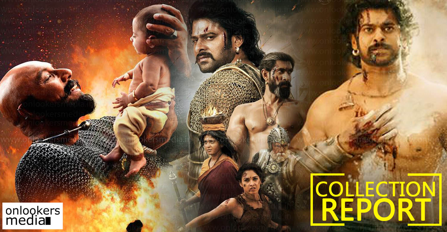 baahubali 2 latest news, baahubali 2 kerala collection, baahubali kerala box office collection, baahubali 2 collection 14 days, prabhas latest news, ss rajamouli latest news