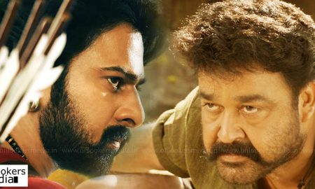baahubali 2 latest news, baahubali 2 collection records, baahubali 2 movie, pulimurugan collection records, latest malayalam news, highest grossing malayalam movie