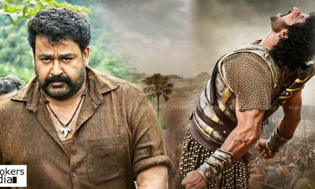 pulimurugan latest news, baahubali 2 latest news, baahubali 2 kerala collection records, baahubali 2 beats pulimurugan, latest malayalam news