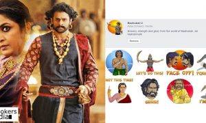 baahubali latest news, baahubali facebook stickers, baahubali 2 latest news, ss rajamouli latest news, prabhas latest news