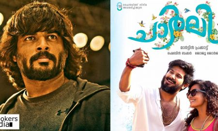 charlie latest news, charlie tamil remake, dulquer latest news, a l vijay latest news, madhavan latest news, charlie tamil remake dropped