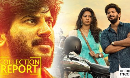 cia latest news, comrade in america latest news, cia first day collection, cia opening collection, cia kerala box office collection, dulquer salmaan latest news, dulquer salmaan new movie
