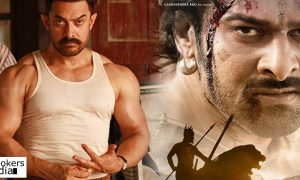 baahubali 2 latest news, dangal latest news, baahubali world wide collection, dangal world wide collection, dangal beats baahubali 2 collectio, aamir khan latest news, highest grossing indian movie, dangal records