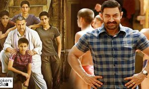 dangal latest news, dangal record in china, highest grossing non hollywood film in china, aamir khan latest news, dangal release in china