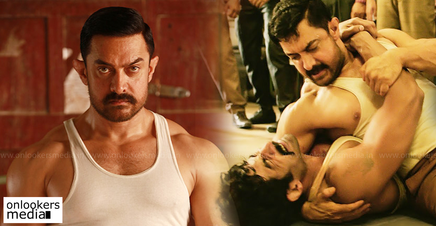 dangal latest news, dangal release in china, dangal to cross 500 crores in china, dangal china collection, aamir khan latest news
