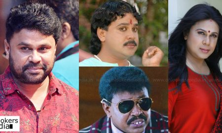 dileep latest news, dileep upcoming movie, dileep nadirshah movie, dileep new make over, nadirshah latest news, nadirshah upcoming movie