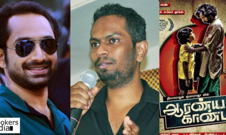 director thiagarajan latest news, thiagarajan upcoming movie, thiagarajan about fahadh faasil, fahadh faasil tamil movie, fahadh faasil latest news, fahadh faasil upcoming movie