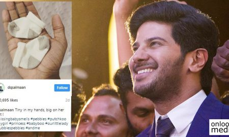 dulquer salmaan latest news, dulquer salmaan daughter, dulquer salmaan family , Maryam Ameerah Salmaan latest news