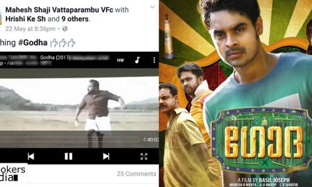tovino thomas latest news , tovino thomas new movie, godha malayalam movie, godha latest news, godha piracy issue,