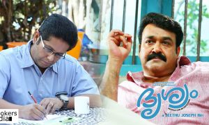 jeethu joseph latest news, jeethu joseph movies, jeethu joseph about drishyam, mohanlal latest news, drishyam latest news